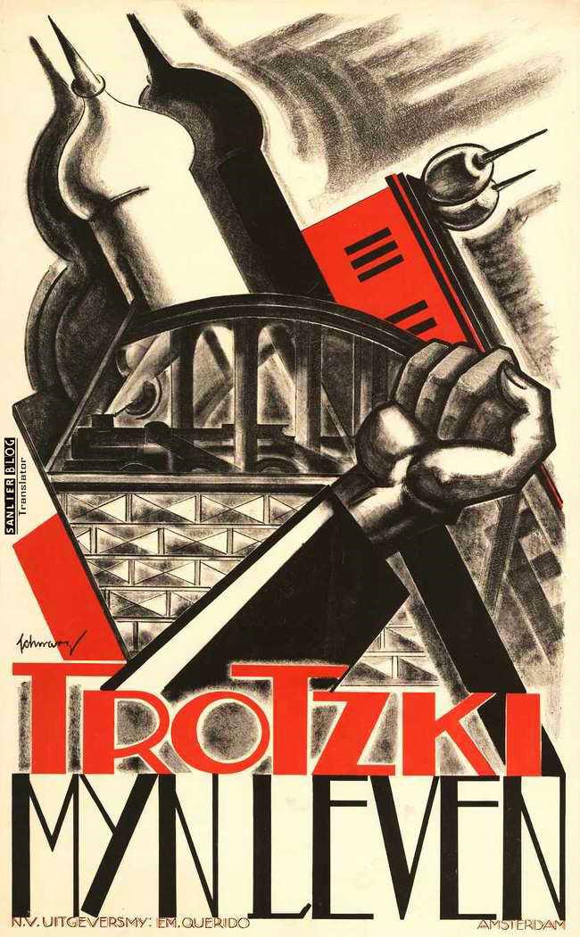 关于托洛茨基的宣传画19