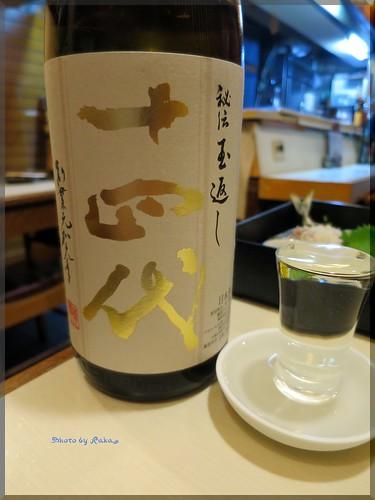 Photo:2015-06-18_T@ka.の食べ飲み歩きメモ(ブログ版)_海鮮祭りに日本酒祭りが八重洲で開催されました!【日本橋】西村_13 By:logtaka