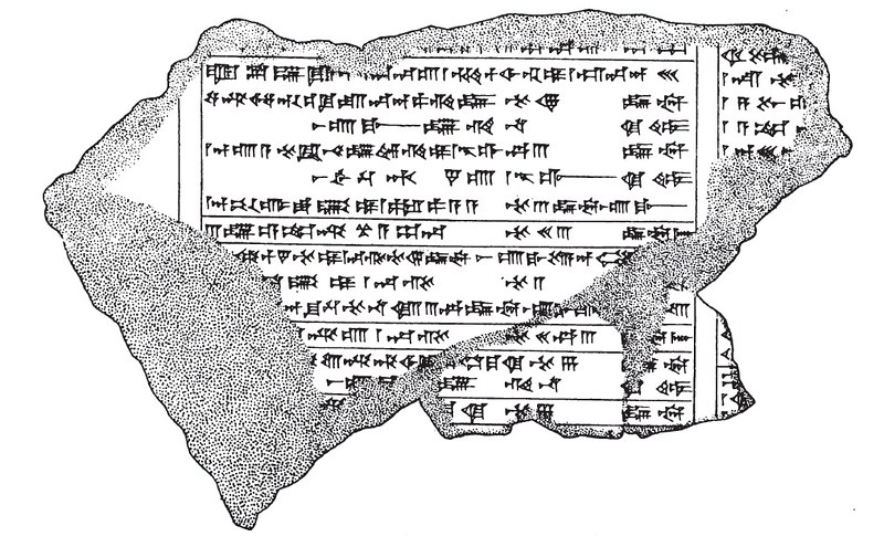 King line-art for the fragment of the Dynastic Chronicle, an ancient Mesopotamian work
