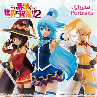 BANDAI 新系列 CharaPortraits 《為美好的世界獻上祝福!》阿娔亞、惠惠、達克妮絲 三位女主角一同登場!