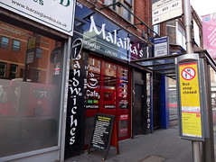 Picture of Malaika's, 106 High Street