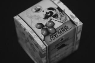 Philippines Civet Coffee - Coffee box