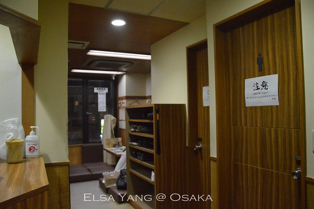 大阪osaka超市020