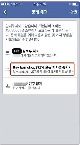 facebook_s11