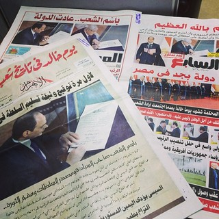 Today's newspaper after the presidential inauguration in #Egypt #elsisi #egymedia