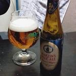 Martin's Pale Ale (5.8% de alcohol) [Nº 76]