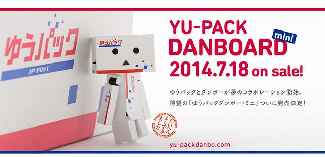 yupack_danbo_top2
