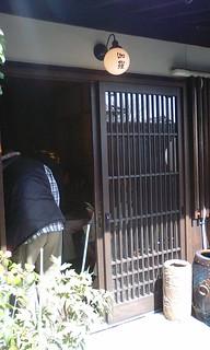 彦根城と近江牛