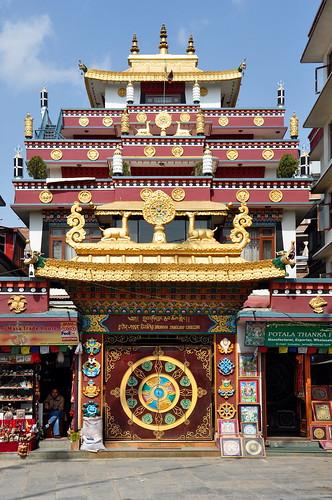 Nepal - Kathmandu - 52