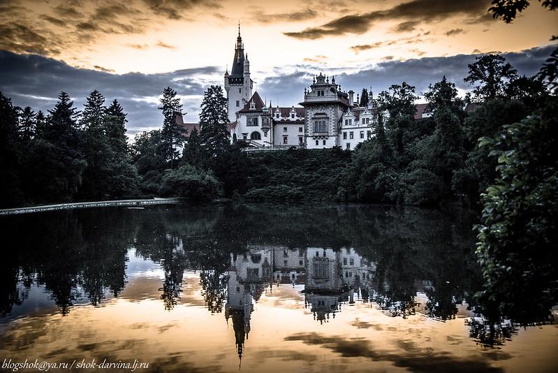 Чехия-6