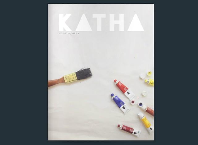 katha1