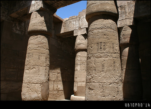 Shrine of Ramesses III Temple
