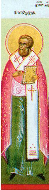 Sfantul Apostol Evodios