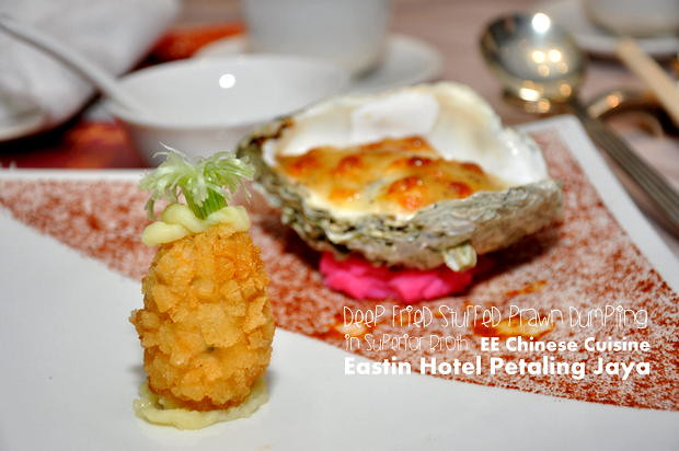 EE Chinese Cuisine Eastin Hotel