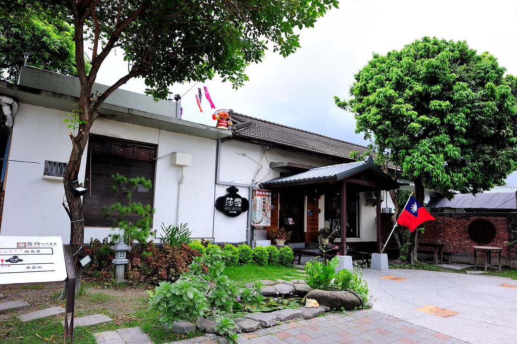 屏東【莎露烘焙餐廳】位於眷村、美食與人文兼具的餐廳