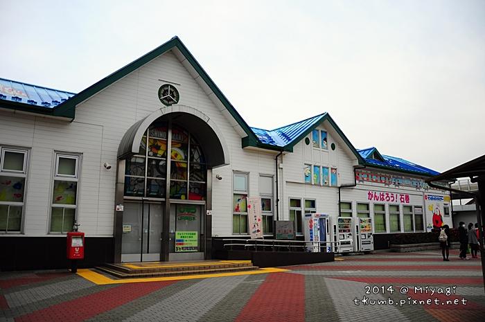 2014田代島3.jpg
