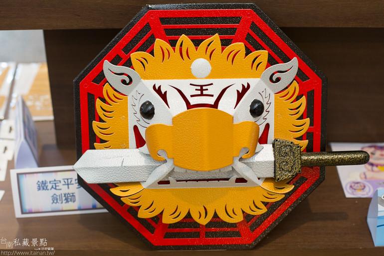 東山休息站, 按了再上 X 遍地開花IN台南ㄟ視障按摩小站  (25)