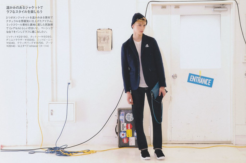 Dominik Sadoch0012(men's FUDGE vol.58 2013_12)