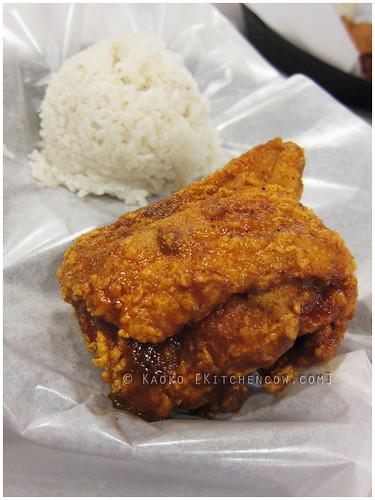Cocohut Hut Chicken