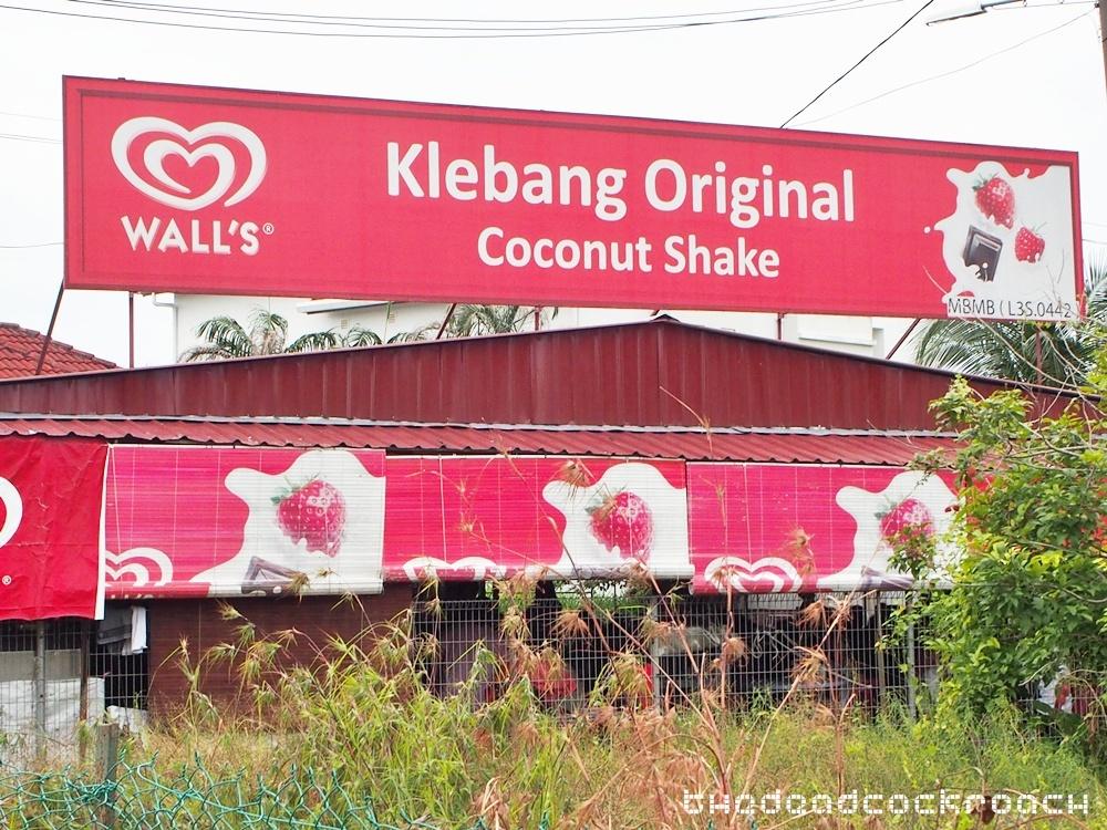 klebang,klebang coconut shake,coconut shake, malacca, malaysia, san shu gong, travels,马六甲