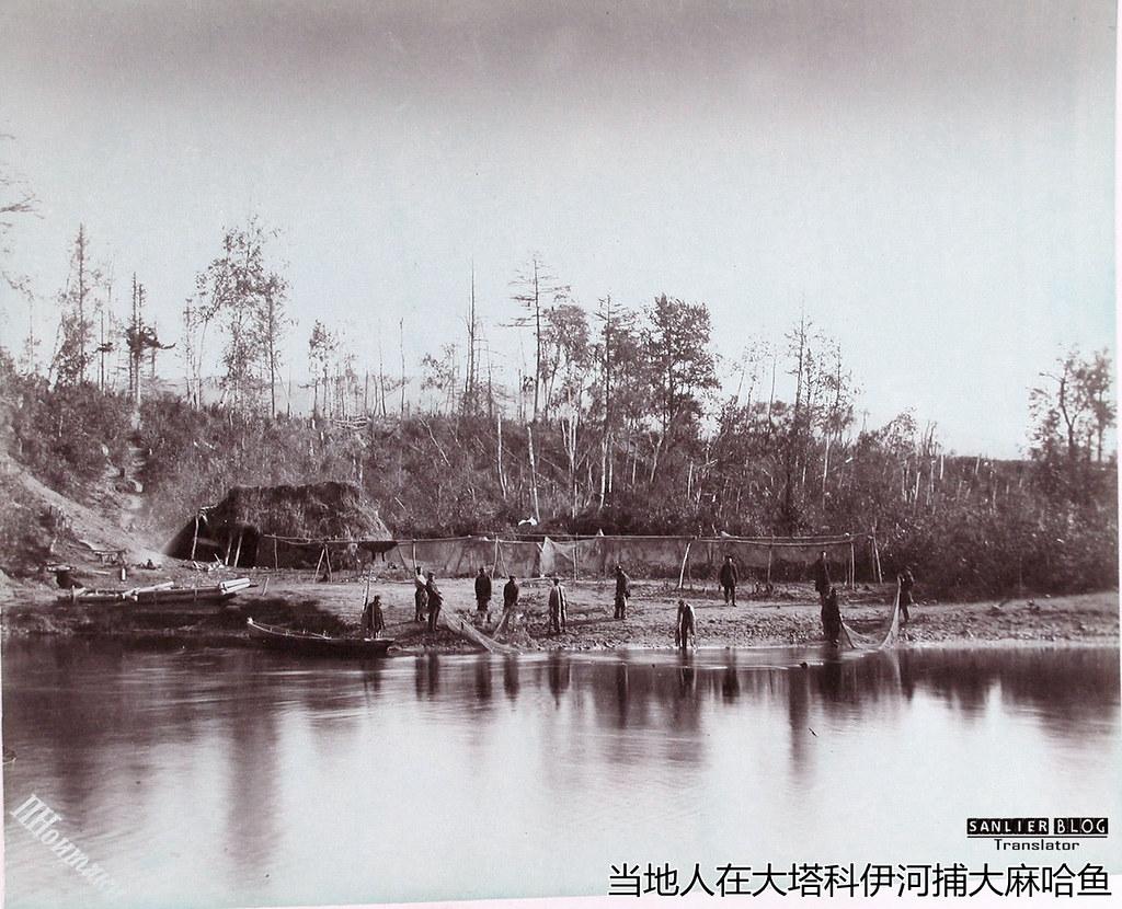 1891年萨哈林岛48