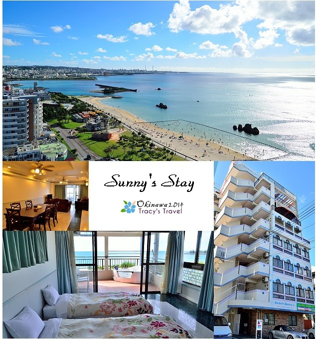 Sunnys Stay Hotel Okinawa