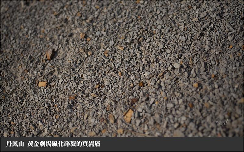 丹鳳山黃金劇場風化碎裂的頁岩層