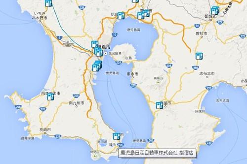 鹿児島県充電マップ