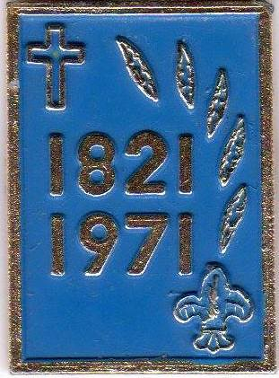 1971.00.00 - 150 χρόνια από την ελληνική επανάσταση