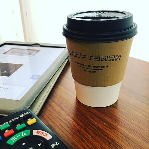 このところ、忙しい日々が続いていたので、リラックス重視。ホッとできるコーヒーと、撮り貯めたテレビ。Brazil New Fravors, Ilmas Pereira African Bed コーヒー備忘録。