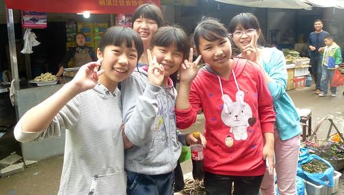 Zhejiang-Yantoucun (86)