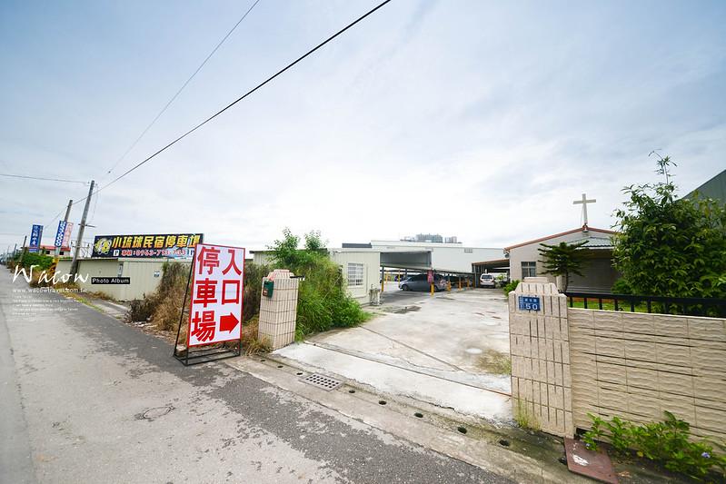 小琉球民宿特約[東港停車場]