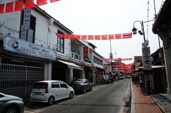 雞場街 Jonker Street