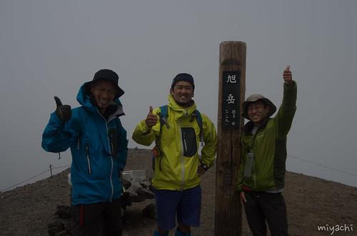 【71日目】北海道最高峰の旭岳登頂!(北海道)