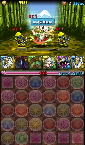 vs_kenshin_4_140630