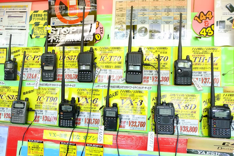 Portable amateur radios on display at Rocket Radio Akihabara