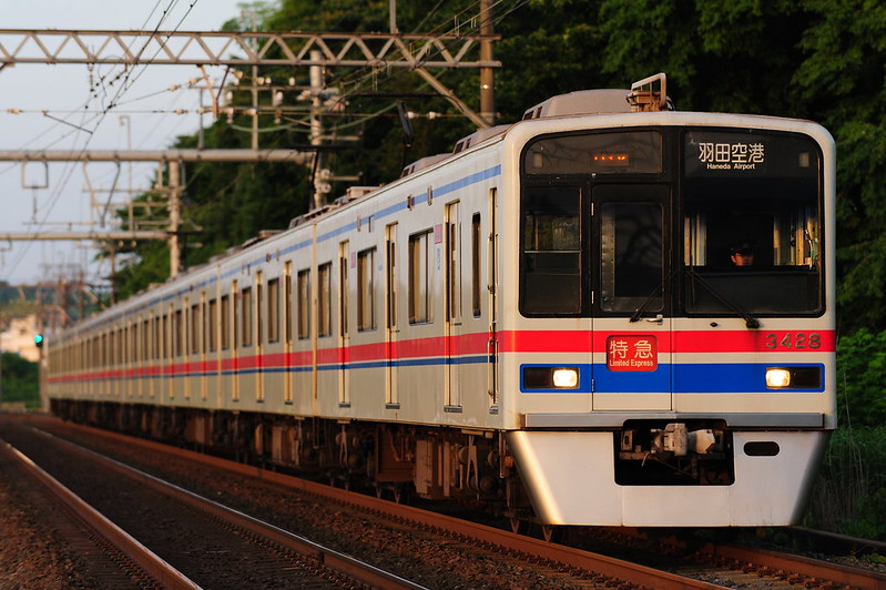 1890K 3428 LimitedExpress Haneda-Airport