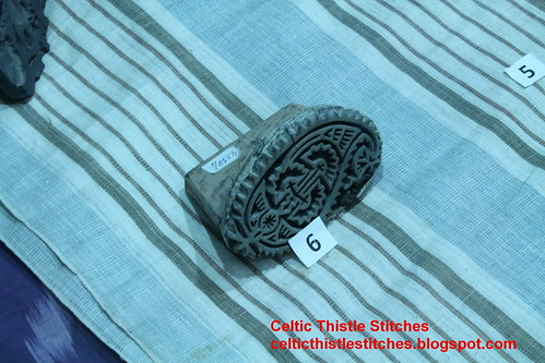 Silk fabric and fabric stamp, Bukhara Summer Palace