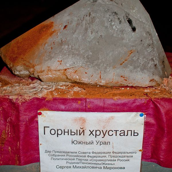 plau5ible-sablinskie-pesheri-05-2012-07-45