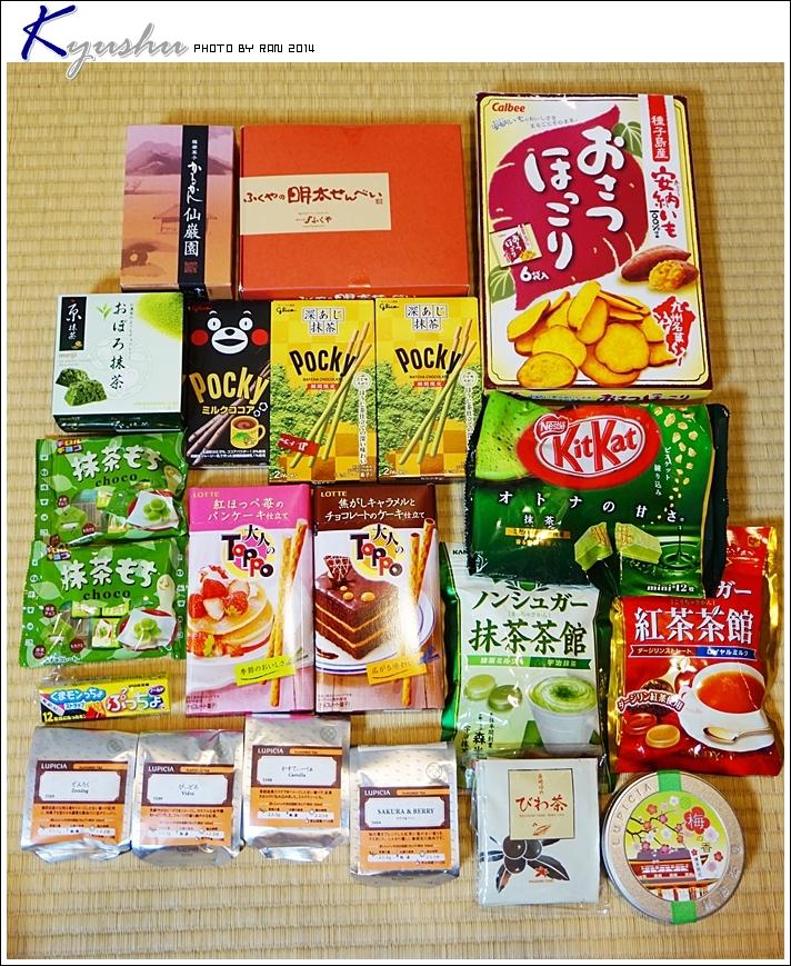 kyushu_omiyage01