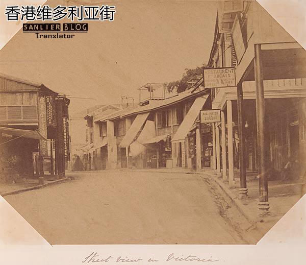 1860年代亚洲各城市07