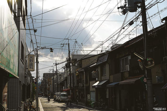 2014_Summer_SanyoArea_Japan_CH1_EP4-17