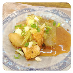 關東煮-Daikon,Chikuwa