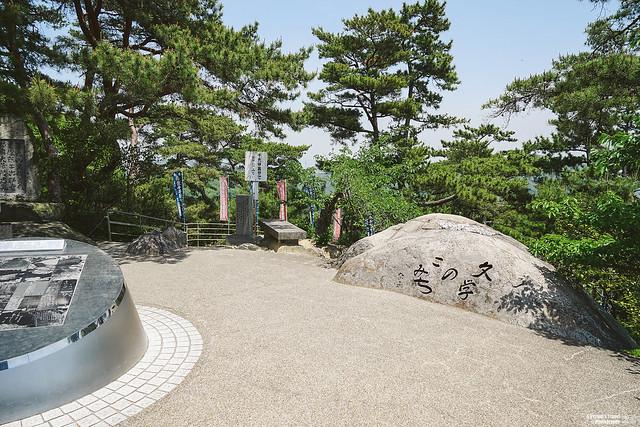 2014_Summer_SanyoArea_Japan_CH3_EP2-10