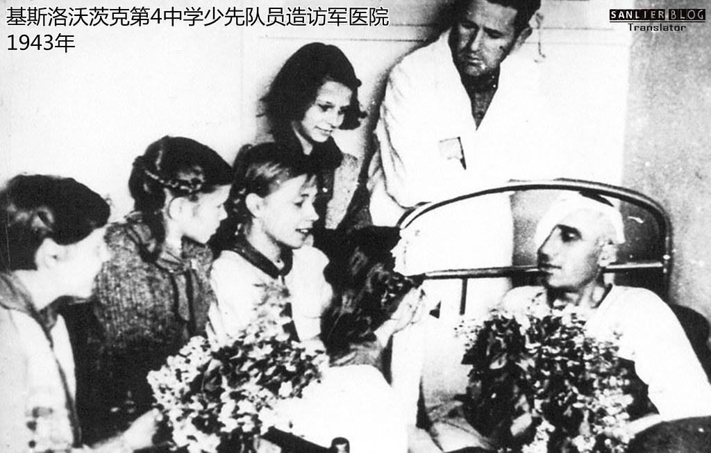 伟大卫国战争中的儿童57