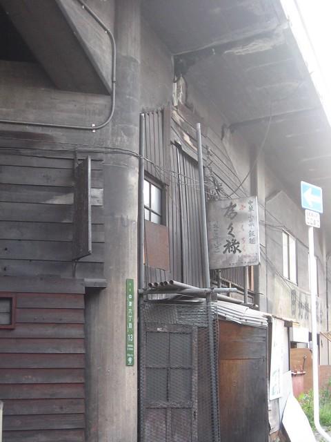大阪 中津高架下建築 (3)