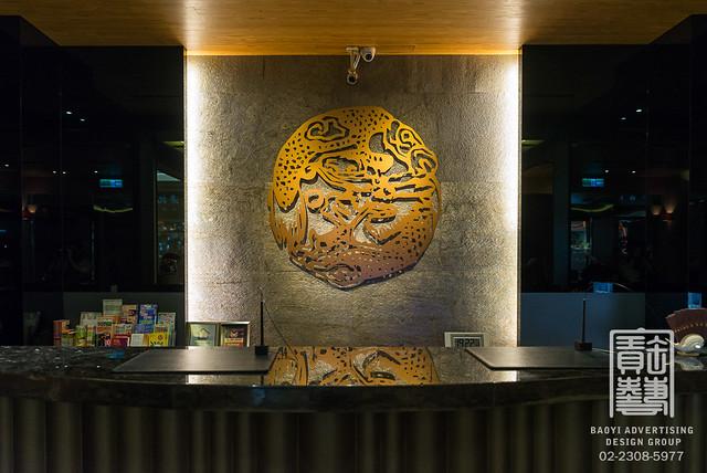 東龍大飯店 (3)