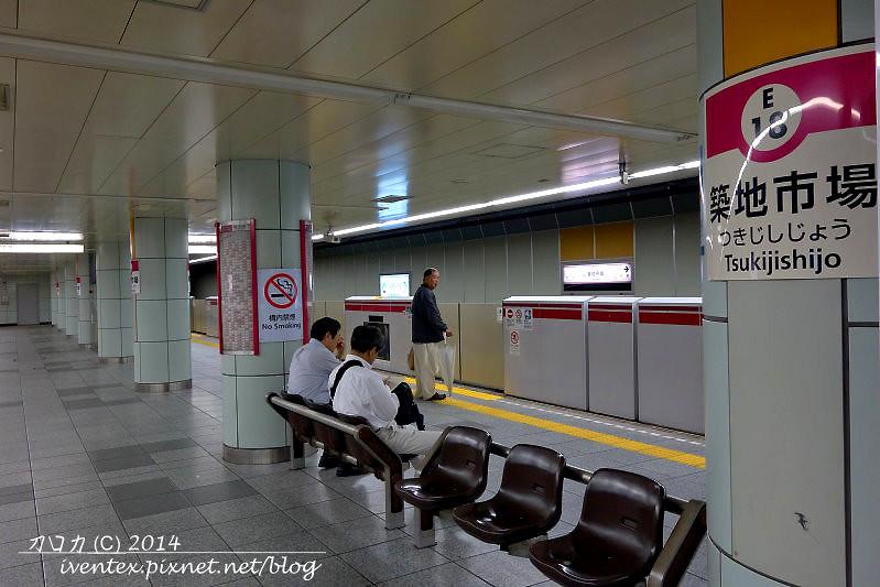 07日本東京築地市場