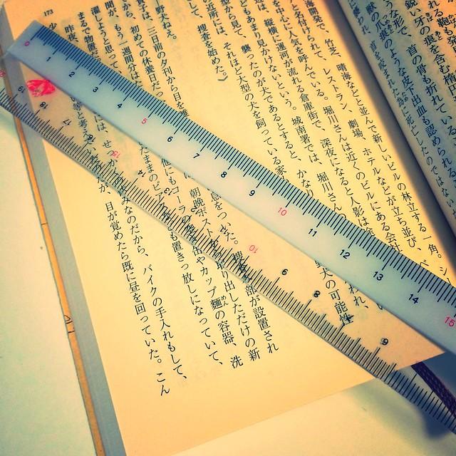 文庫本のサイズ