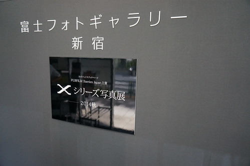 FUJIFILM Photo Exhibition 04
